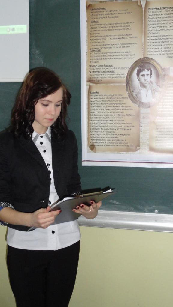 Экзамены и аттестация учителя на категорию - Страница 3